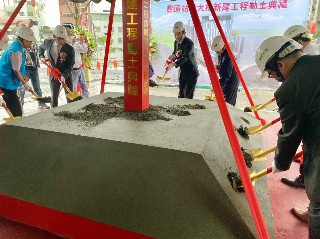 中華郵政公司投資逾10億元、在豐原火車站前打造的首棟複合式商旅大樓,今日舉行開工...