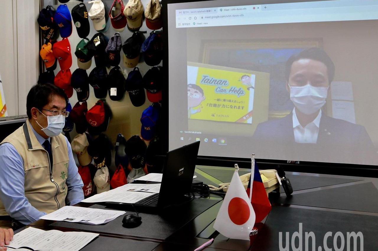 台南寄防疫物資 山形市長視訊感謝