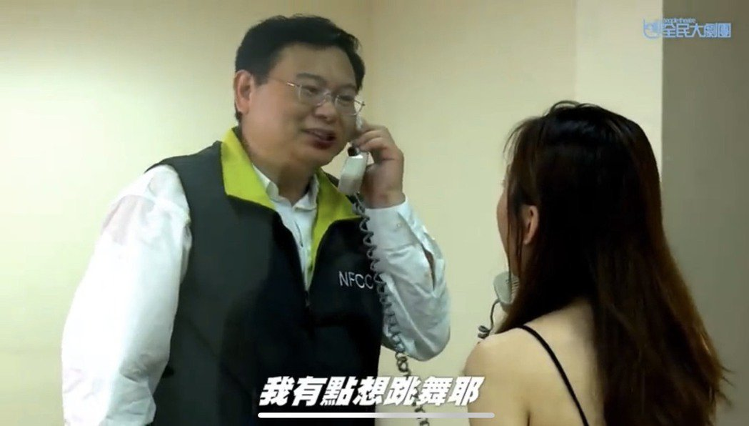全民大劇團推「微走鐘,防疫新生活(酒店篇)」。圖/翻攝自YouTube/全民大劇