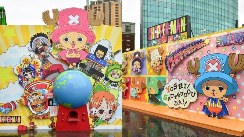 「百變喬巴超人期間限定店」5/22起至7/5在台中草悟廣場登場。圖/主辦單位提供