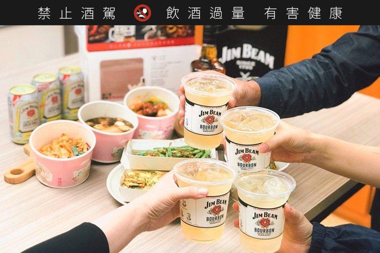 金賓聯手foodpanda推出可「量身打造」的餐搭酒。  圖/金賓提供