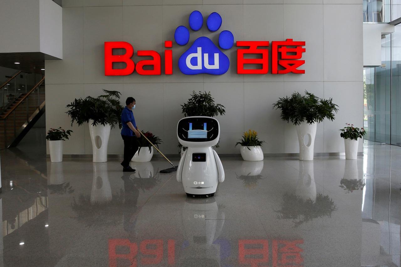 英媒:中國百度考慮自美退市 百度否認