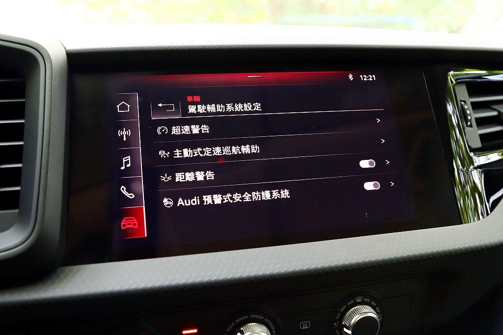 Audi A1 Sportback將ACC主動式定速巡航控制系統(全速域)、Au...
