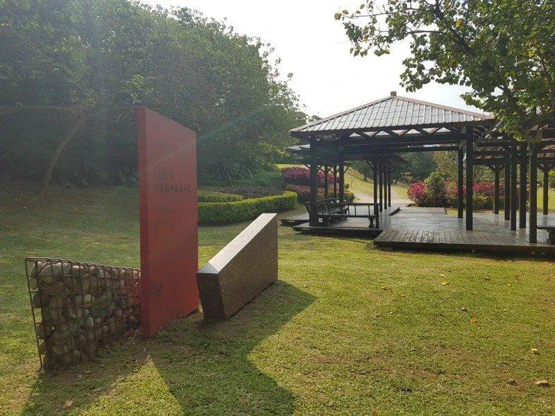 滬尾砲台公園。圖/鄭宇恩提供