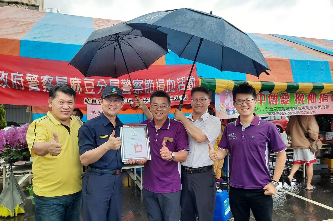 血不夠用!台南麻豆警分局號召捐血一天募得5萬7千cc