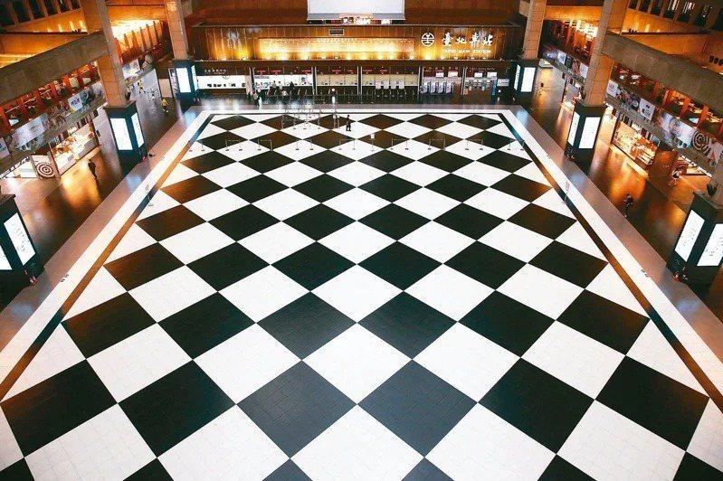 台北車站大廳極具特色的棋盤方格。本報資料照片