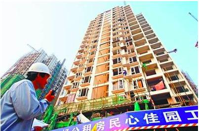 大陸房地產市場將往公租房、廉租房的方向發展。(新浪微博照片)