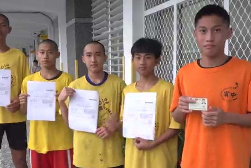 很厲害!台東賓茂國中 5體育班學生考取丙級技術士