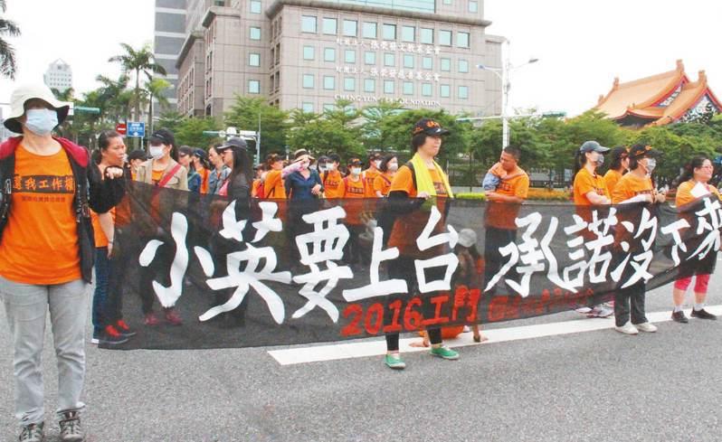 國道收費員自救會日前抗議蔡英文總統沒有兌現承諾。 圖/聯合報系資料照片