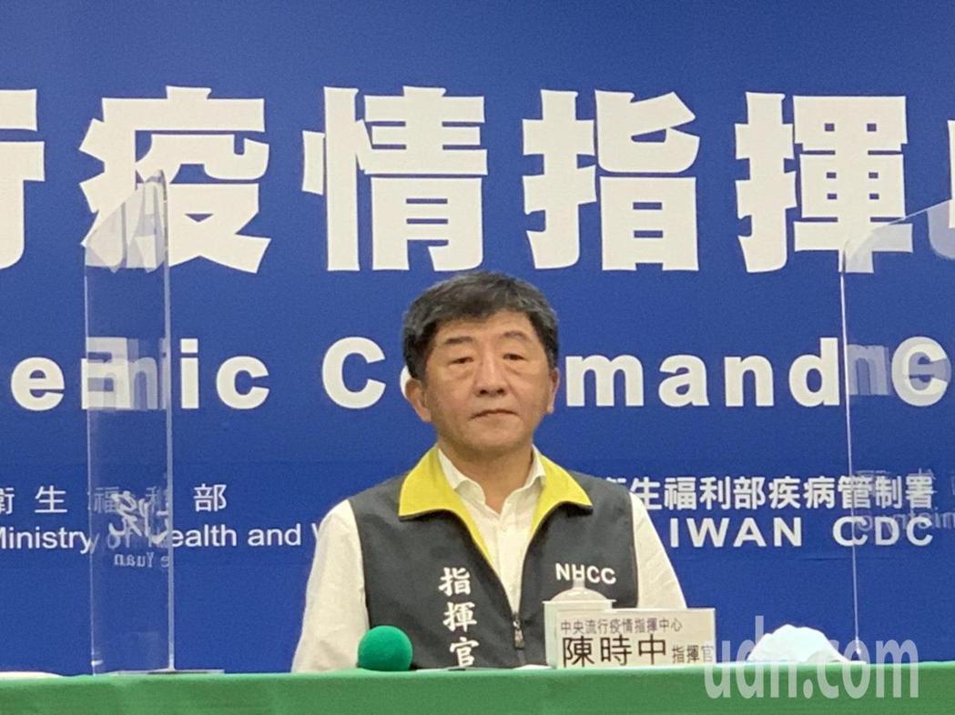 陳時中今表示,國內今日無新增病例。記者陳雨鑫/攝影