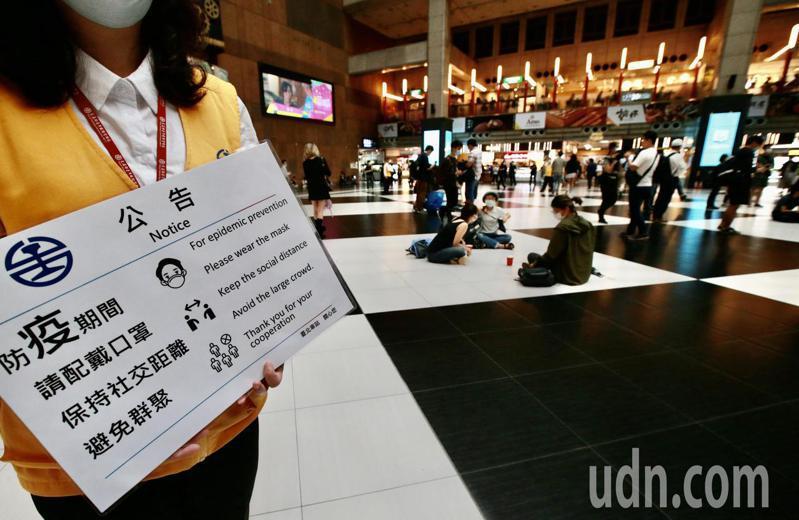 日前台鐵打算趁疫情期間,永久禁止民眾於台北車站大廳席地而坐,今天有團體發起「坐爆北車」活動,呼籲台鐵開放這空間,而台鐵也派出人員勸導防疫距離。記者許正宏/攝影