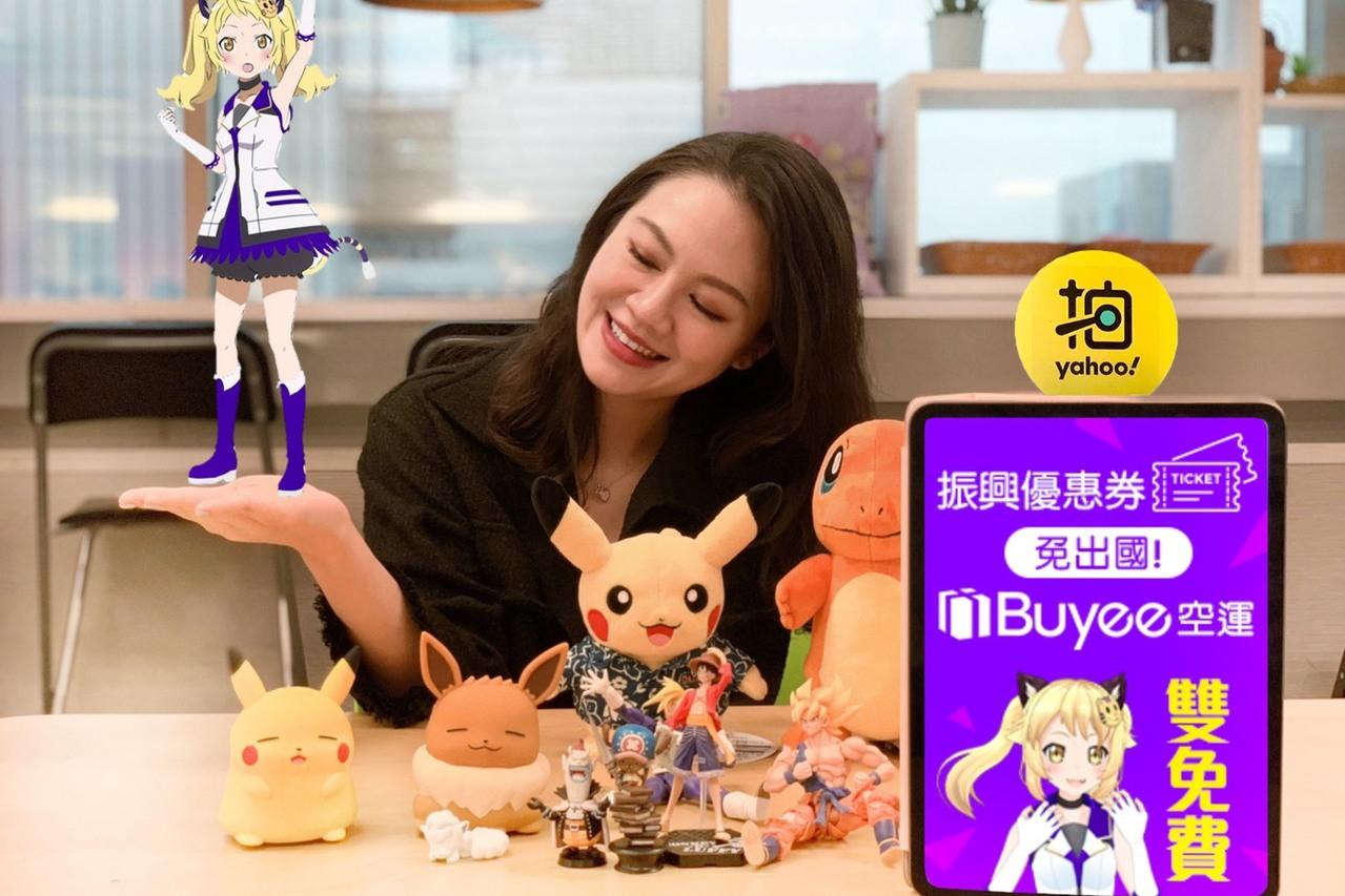 Yahoo奇摩拍賣公布「國人最愛買日貨TOP 5」!海賊王、七龍珠、寶可夢卡牌上榜