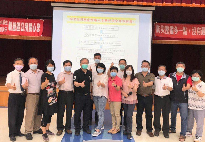 台南市民政局長顏振標(左五)今天到新營區公所召集六區區長會議,針對紓困方案將試辦「跨區聯審」希望針對疑異案件,加快審查速度。圖/新營區公所提供
