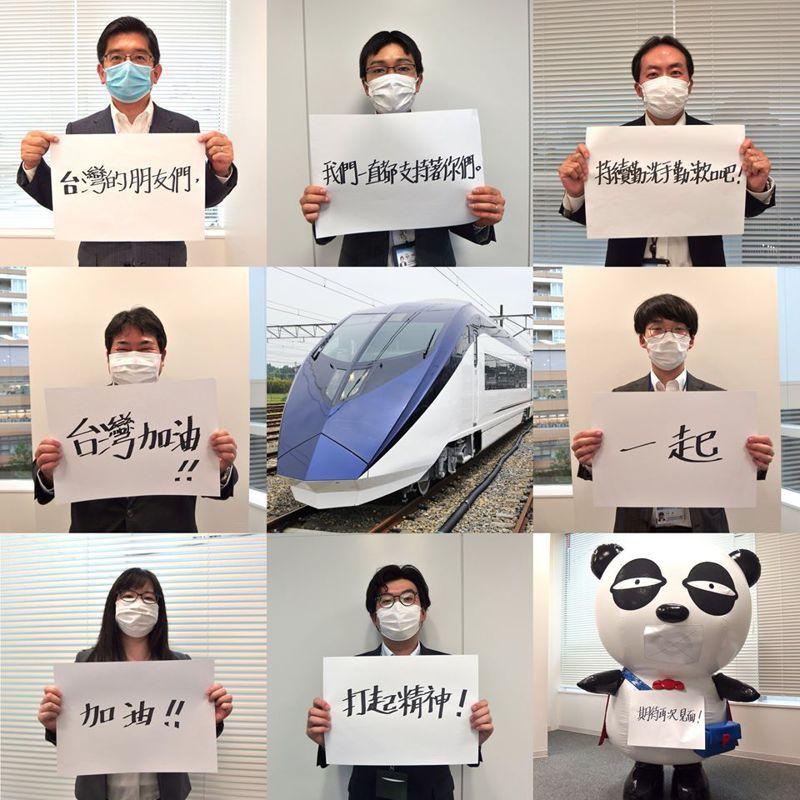 日本私鐵「京成電鐵」今天在臉書「京成電鐵 Keisei Skyliner」發表一張照片,正值防疫期間,員工手持標語,為台灣加油。圖/取自臉書「京成電鐵 Keisei Skyliner」