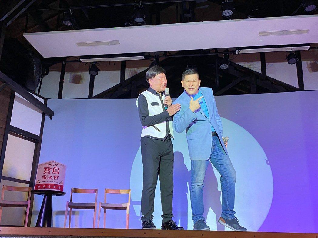 台南永成戲院「寶島歌人會」今天由澎恰恰(右)和方駿登台。圖/台南市文化局提供