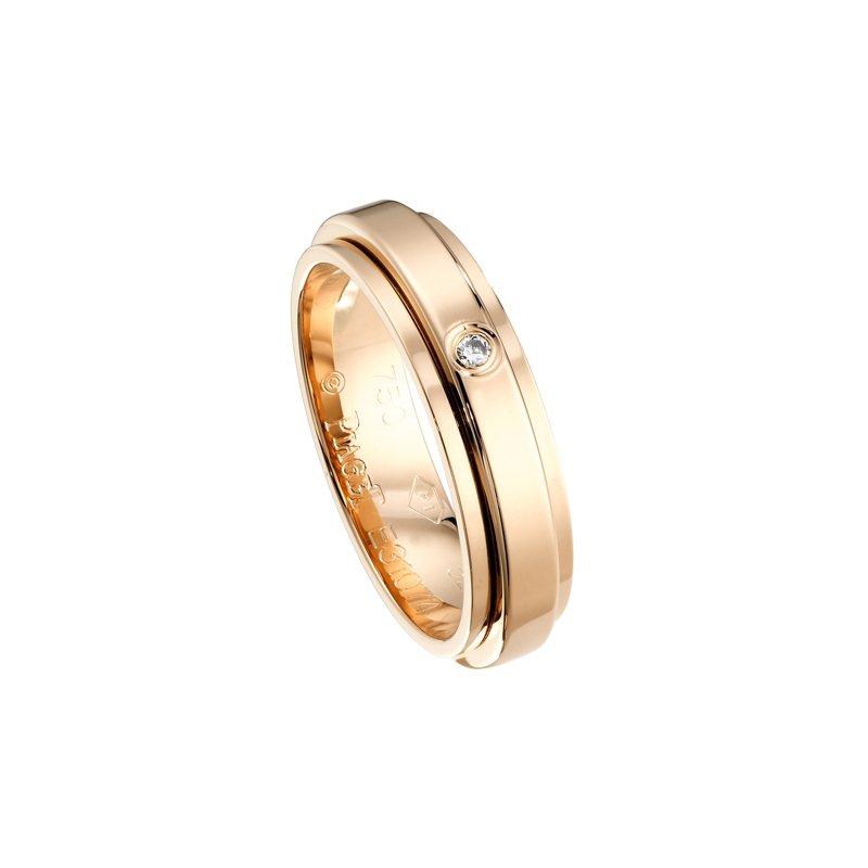 PIAGET,Possession 系列,18K玫瑰金鑲鑽戒指,鑲嵌鑽石約0.11克拉,56,000元。圖 / PIAGET提供。
