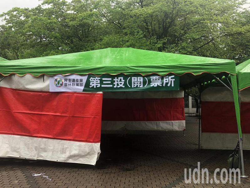 因應防疫,雲林縣黨部主委8個投開票所今天完成布置,均採搭帳棚在室外投票。記者蔡維斌/攝影