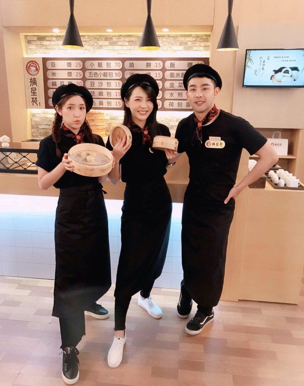 潘柏希(右起)、何蓓蓓、郭亞棠在「多情城市」戲中開了一家點心店。圖/翻攝IG