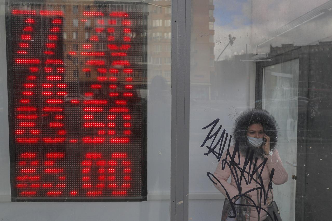 俄羅斯歹徒在銀行挾持6人質 警方正在談判