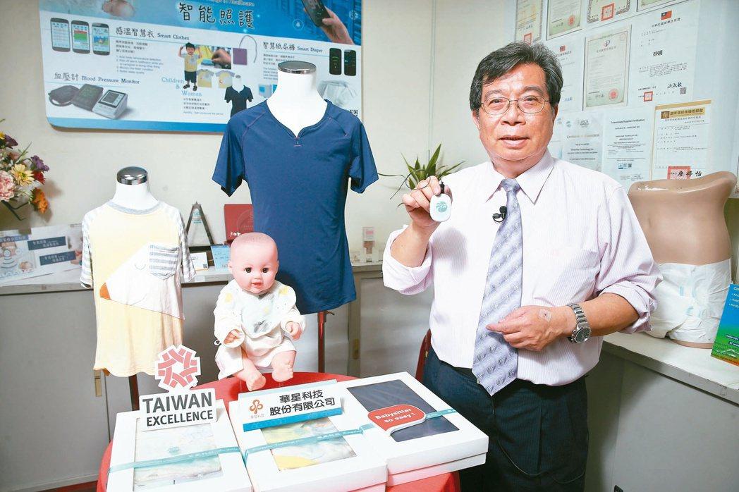 華星科技總經理吳添祥。記者蘇健忠/攝影