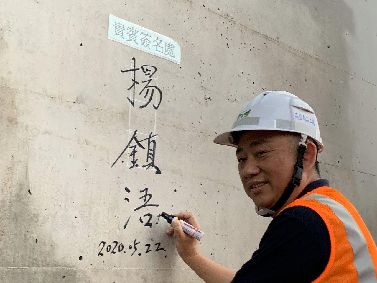 楊鎮浯視察金門大橋預鑄節塊