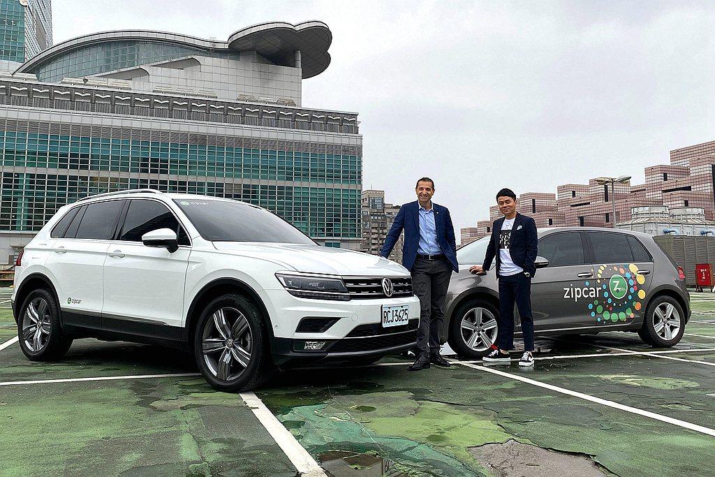 台灣福斯汽車持續與Zipcar共享汽車合作,提供最新、科技最完善的車款。 圖/台...