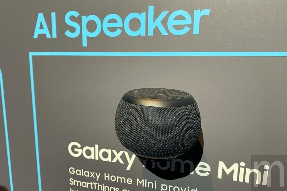 三星官網移除Galaxy Home相關介紹 意味捨棄智慧喇叭市場發展?