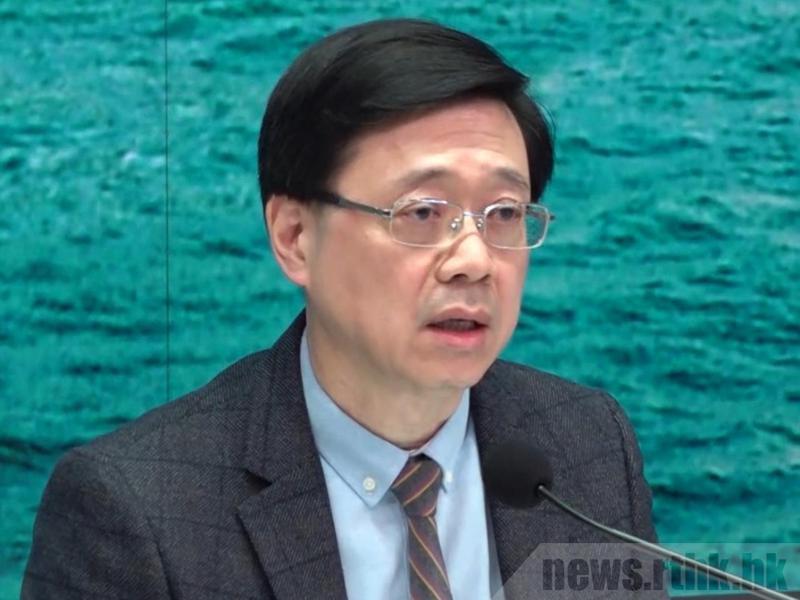 香港保安局局長李家超。香港電台