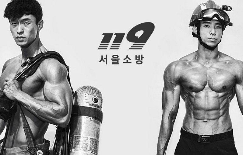 新北市消防局原本計畫邀韓國的消防隊員合作,但因新冠疫情延燒,韓國「歐巴」來不了,計畫也作罷,圖為2020韓國消防猛男月曆。 圖/翻攝自臉書neojoii