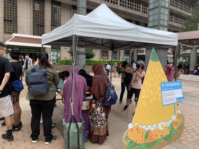 台北市勞動局籌辦「東南亞故事派對」系列活動,在台北車站南二門設置「薑黃飯塔留言牆」,邀請市民寫下祝福小語,送給信奉伊斯蘭教的印尼籍移工。記者趙宥寧/攝影