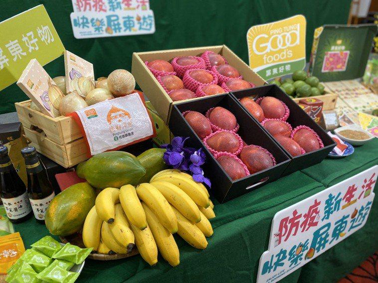 記者會上,屏東縣政府陳列25項當季農產品。記者陳弘逸/攝影
