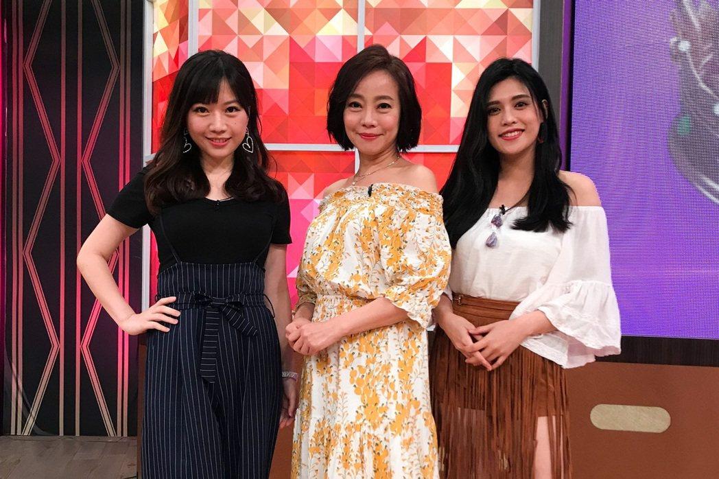 蔡尚樺(左起)、范瑞君、夏宇童上衛視「一袋女王」。圖/衛視提供
