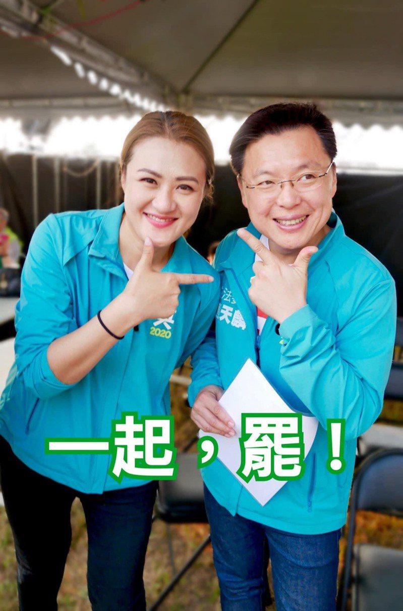參選民進黨高雄市黨部主委失利的高雄市議員高閔琳,在臉書向趙天麟表示恭喜。圖/高閔琳提供