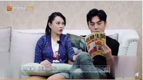 伊能靜(左)在節目上向老公秦昊撒嬌。圖/摘自微博