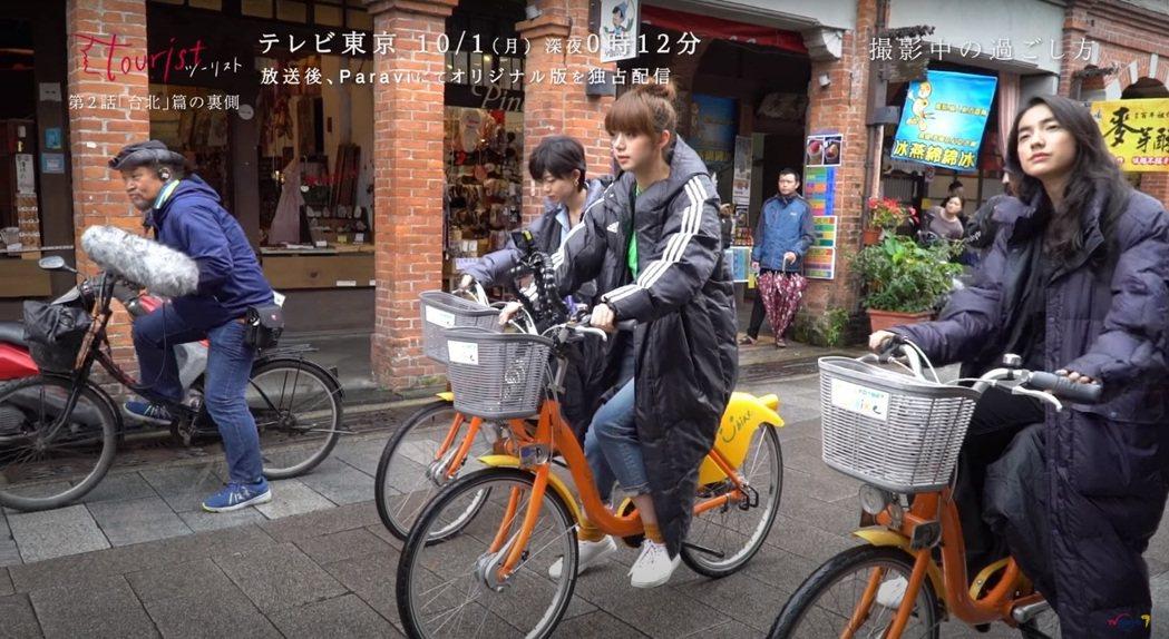 「tourist」第2集台北篇在台取景。圖/擷自YouTube