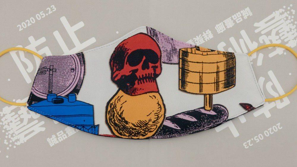 藝術家金氏徹平擅長以拼貼的手法創作,將日常生活所收集的物品解體並與其他媒材融合。...