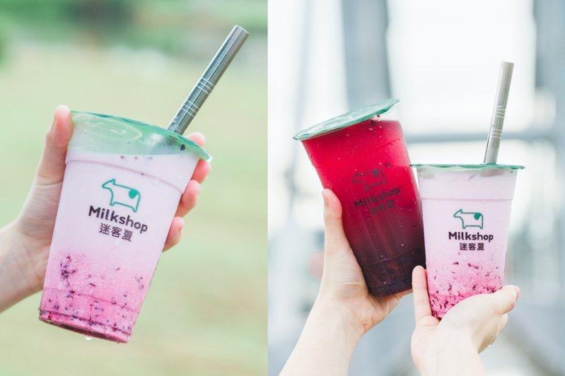 「桑葚庫莉鮮奶」中杯售價新台幣65元,大杯「桑葚庫莉綠茶」則為60元。圖/迷客夏提供