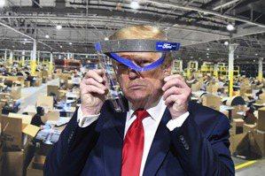 第二波美中貿易戰來了?川普擬禁公務員退休基金對中投資