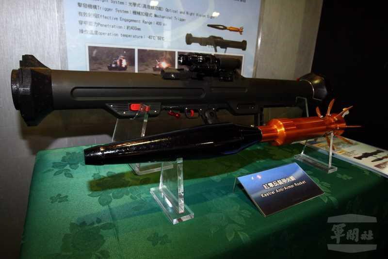 中科院研發的紅隼反裝甲火箭也將交貨並部署東沙群島上。 圖/軍聞社