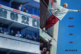 韓國全新喪屍片力作!劉亞仁、朴信惠攜手演出《ALIVE》,在喪屍城裡上演極限逃生