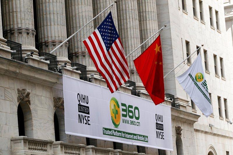資安公司「奇虎360」(Qihoo360)也在33家中企黑名單內。 圖/路透社