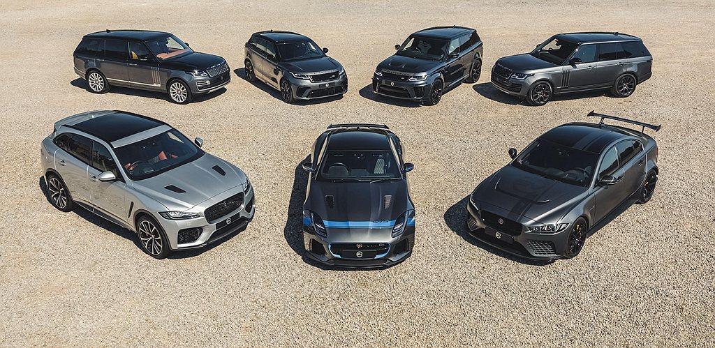 目前Jaguar Land Rover Special Vehicle Oper...