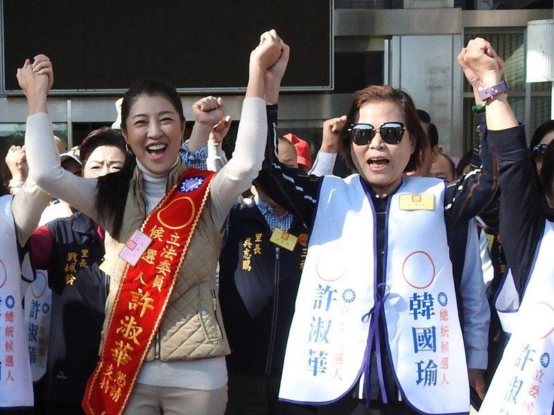 國民黨立委許淑華(左)參選縣長態勢明顯,但南投市長宋懷琳(左)也傳有意參與黨內初選。圖/本報資料照