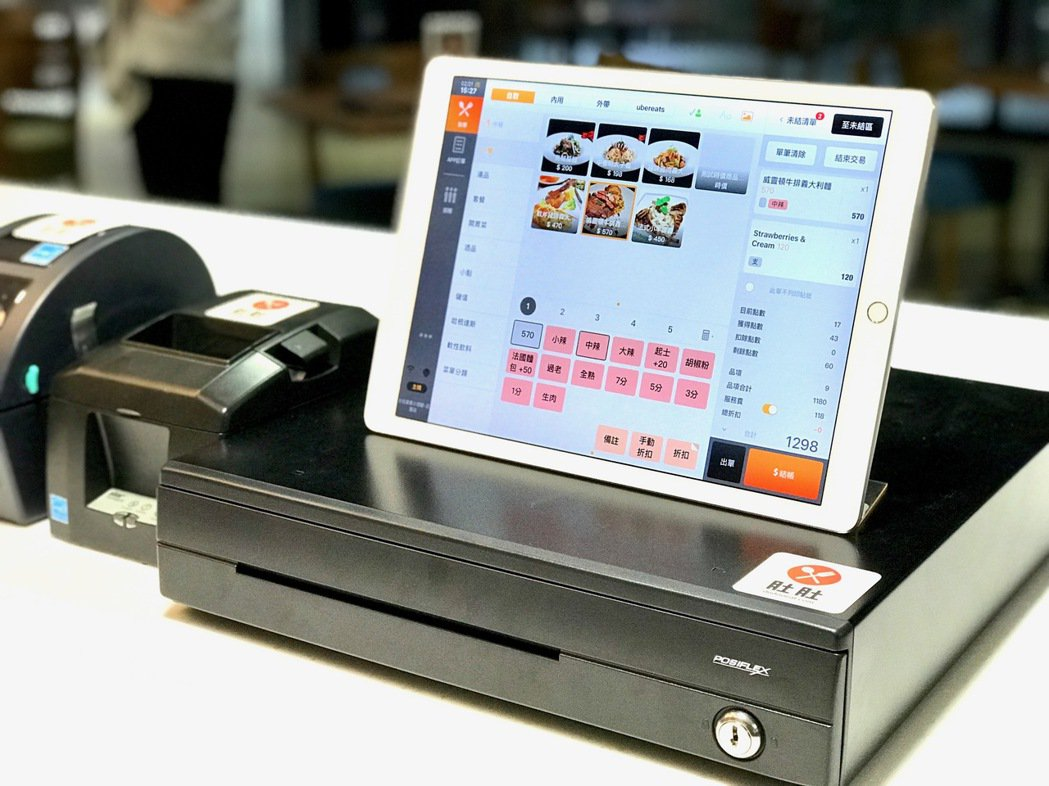肚肚公司通過經濟部審核,力挺餐飲每家獲得iPad+3.4萬補助。肚肚公司/提供