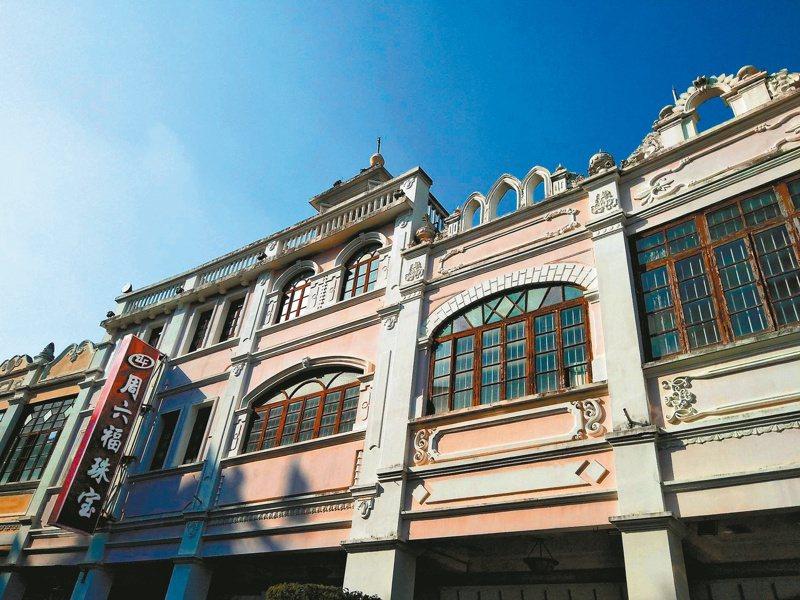 騎樓老街建築。(圖/楊明攝影)
