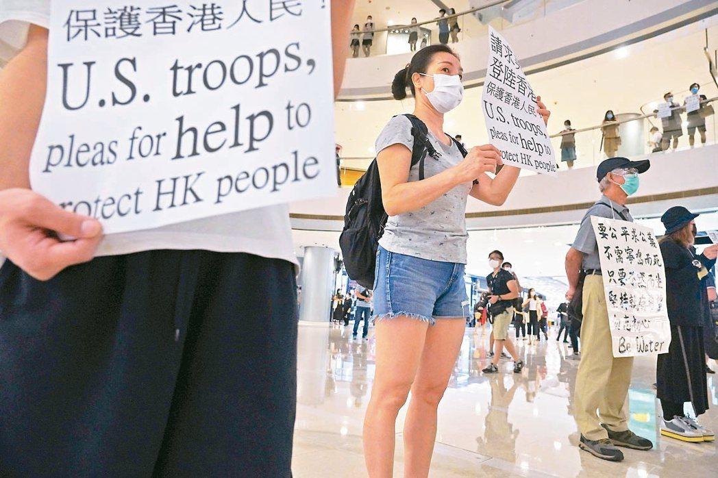 港版國安法 再掀爭議 香港民眾昨天持續抗議港版國安法,有示威者在商場內舉標語表達...
