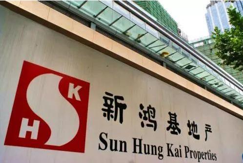中國平安與新鴻基合作打造香港企業總部大樓。圖為香港新鴻基地產。(網路照片)