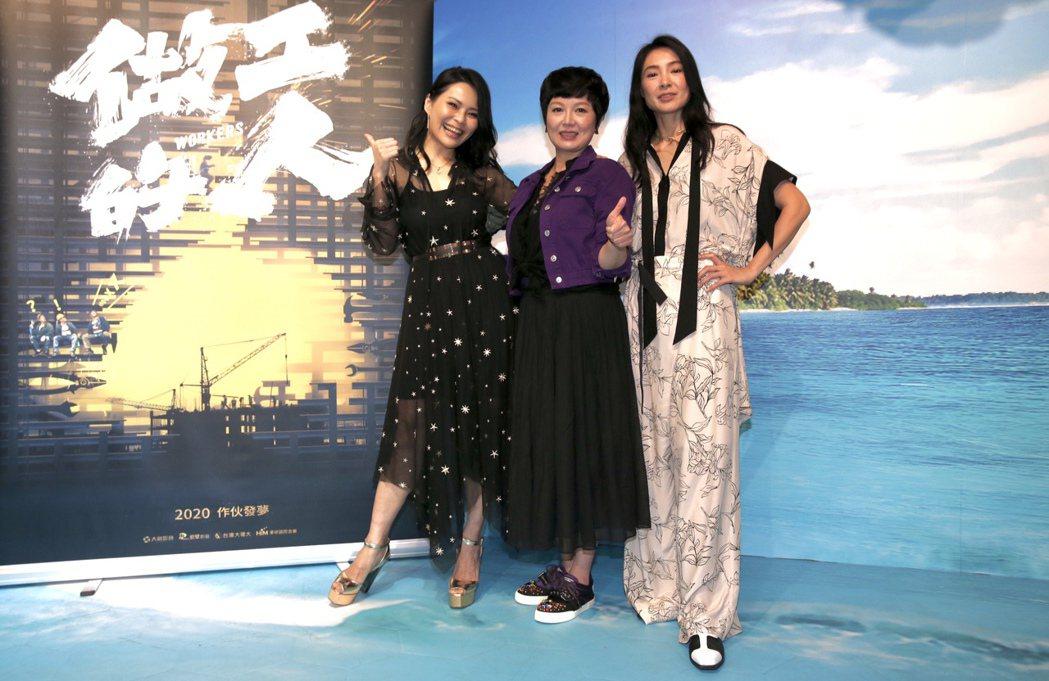 台劇「做工的人」演員曾珮瑜(右起)、苗可麗、周蕙媒體茶敘。記者林俊良/攝影 林俊...