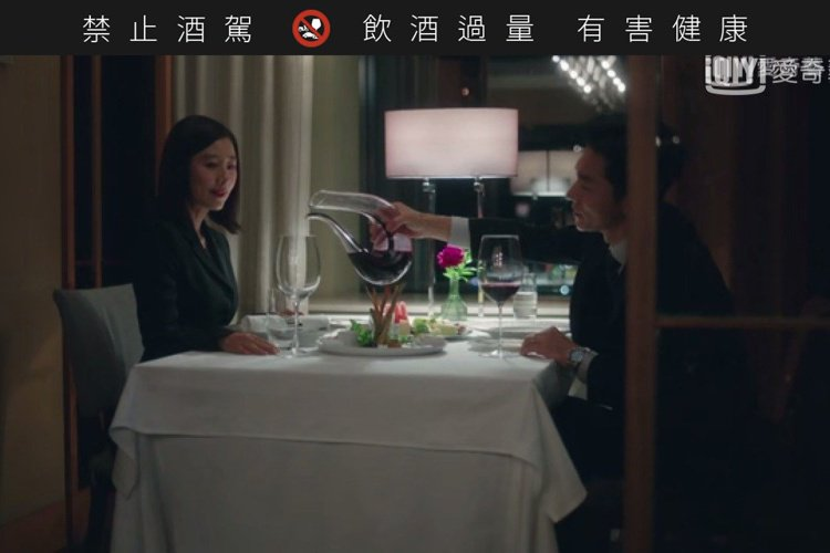 金永敏飾演的會計師孫在赫,在《夫妻的世界》第二集中,以Riedel Fatto ...