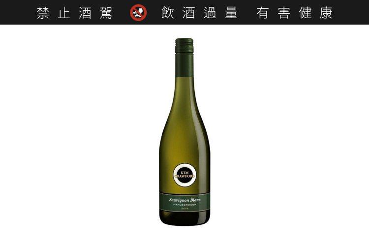 來自紐西蘭Kim Crawford酒廠的Sauvignon Blanc,除了跟海...